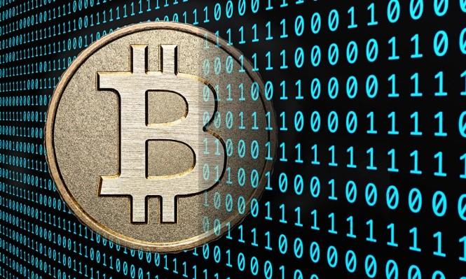 Trgovanje bitcoin vodičem